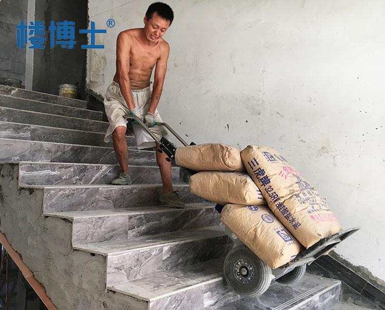 爬楼机搬运水泥
