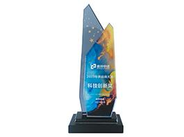 德邦-科技创新奖-奖杯