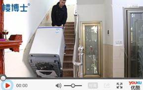 电动爬楼机搬运洗衣机上下楼