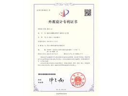 [外观-专利证书]-轮壳(2)