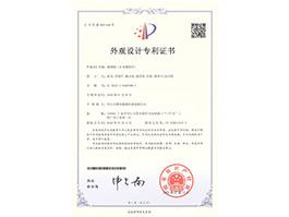 [外观-专利证书]-爬楼机(具重载履带)