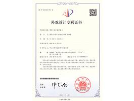[外观-专利证书]-型材(铝合金拼接1)