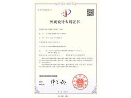 [外观-专利证书]-送水桶工装组件(单桶)